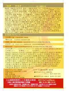 B7B6BBE9-68CB-48C3-8F48-819A73E68CBF.jpg