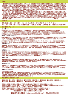FF2C79DB-64D3-4D03-8F5D-C0C094098B56.jpg